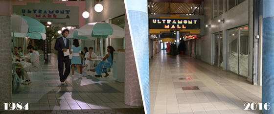 Ultramount Mall (1984-2016)